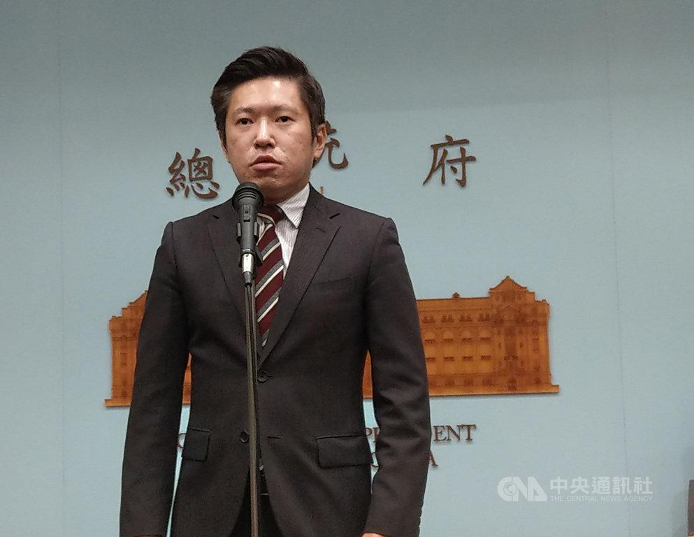 中國外交官闖入台灣駐斐濟代表處國慶酒會,毆打台灣人員。總統府發言人張惇涵(圖)20日表示,總統第一時間就知情,且指示暴力行為不能姑息,全力支持外交部所採取的一切作為。中央社記者溫貴香攝 109年10月20日