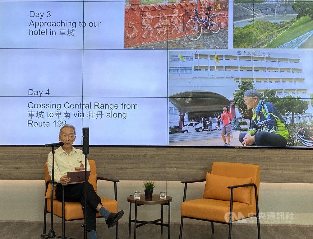 新加坡前國會議員王家園21日出席駐新加坡台北代表處舉辦的線上講座,分享騎單車遊台灣的經驗。中央社記者侯姿瑩新加坡攝 109年10月21日