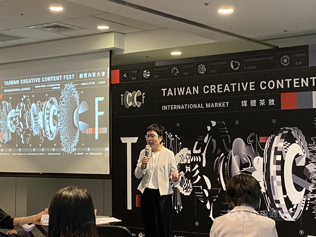 文化內容策進院21日舉辦媒體茶敘,宣布將於11月舉辦「創意內容大會」,文策院董事長丁曉菁(中)出席,盼透過展會讓國際看見台灣文化內容的豐富、多元性。中央社 109年10月21日