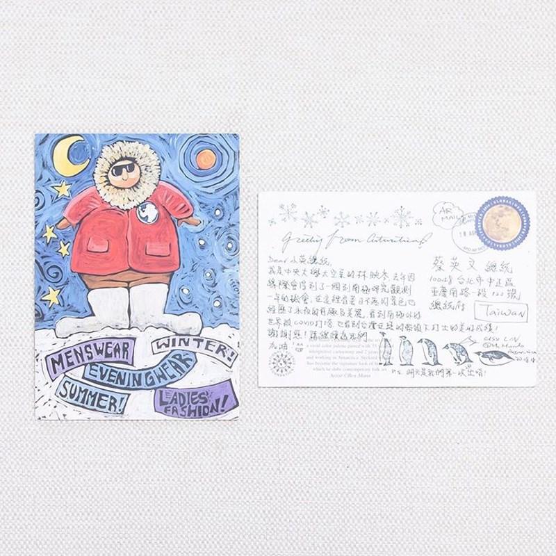 總統蔡英文20日在臉書與IG上發文指出,收到遠在南極的台灣人寄給她的明信片,寄信者是中央大學太空科學與工程系助理教授林映岑。(圖取自instagram.com/tsai_ingwen)