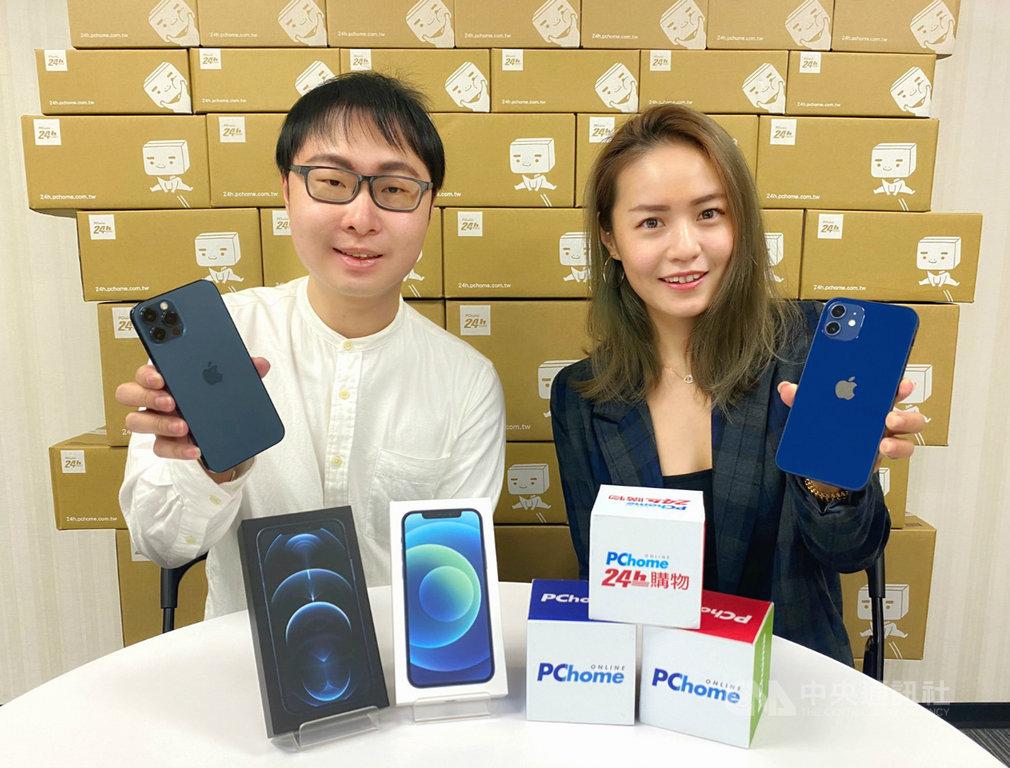 網路家庭旗下電商平台PChome 24h購物23日早上8時首賣 iPhone 12 Pro與iPhone 12現貨,開賣3分鐘內iPhone 12 Pro搶購一空。(網家提供)中央社記者吳家豪傳真  109年10月23日