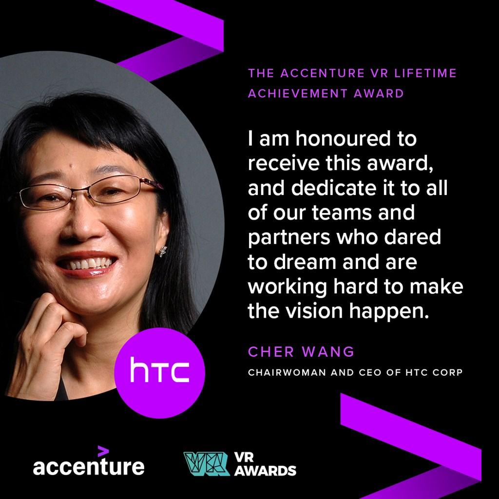 宏達電積極耕耘虛擬實境(VR)領域,董事長王雪紅22日獲國際延展實境研究院(AIXR) 頒發「Accenture虛擬實境終身成就獎」(圖取自twitter.com/VRAwards)