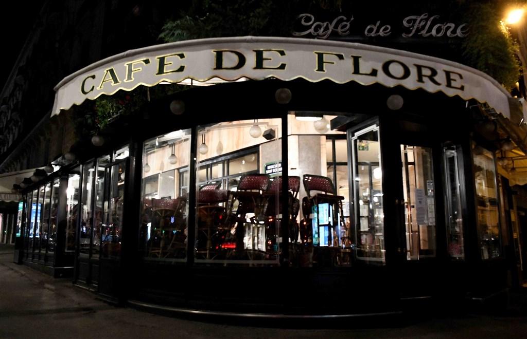 法國22日把原先在9個城市實施的宵禁防疫措施擴大到國內大片地區,約4600萬人被迫在夜間待在室內,幾近全國7成人口。圖為17日巴黎著名花神咖啡館在宵禁時段停止營業。(中新社)
