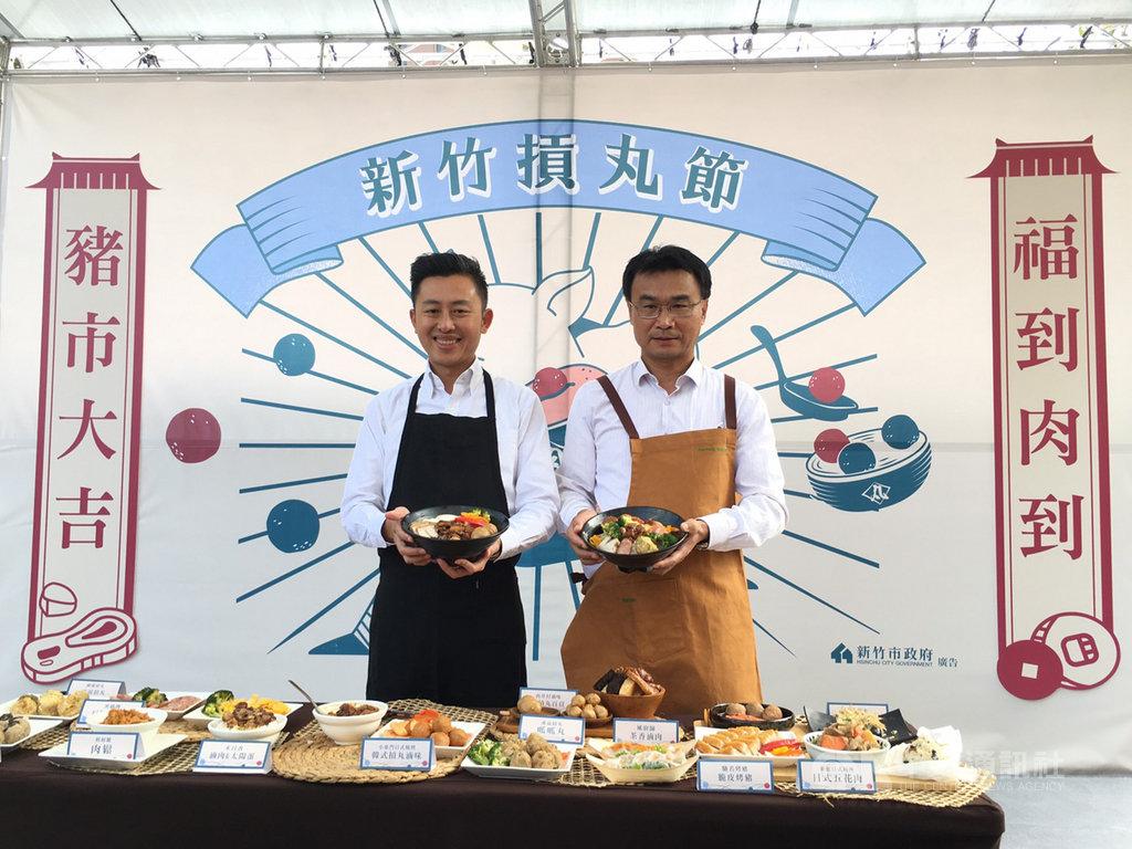 2020新竹摃丸節24日登場,市長林智堅(左)與農委會主委陳吉仲(右)一起製作台灣豬蓋飯,共推台灣豬邁向國際市場。中央社記者魯鋼駿攝 109年10月24日