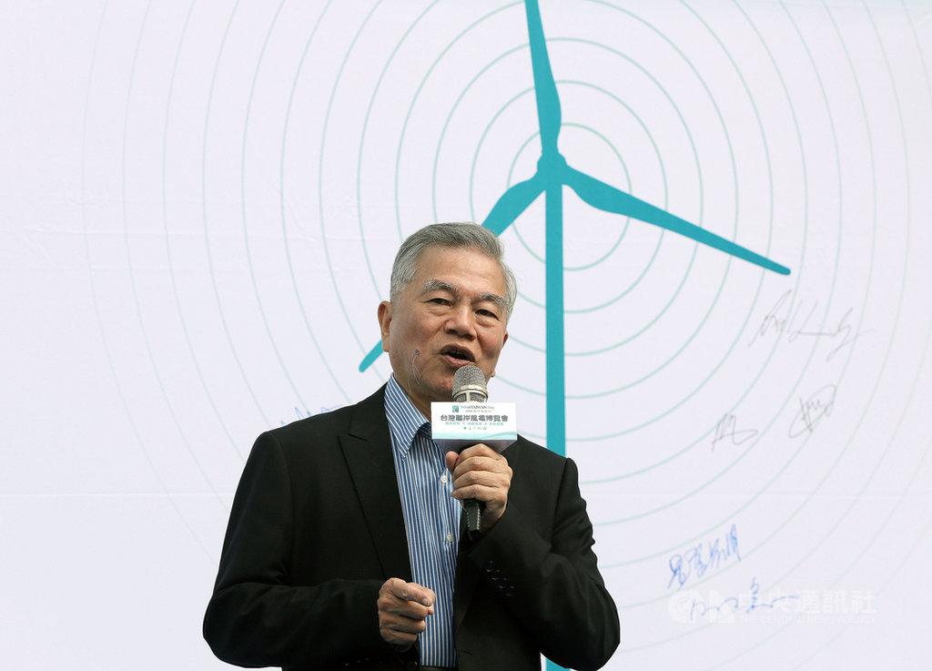 2020 WindTAIWAN台灣離岸風電博覽會開幕式24日上午在台北松山文創園區舉行,行政院副院長沈榮津出席致詞。中央社記者郭日曉攝 109年10月24日
