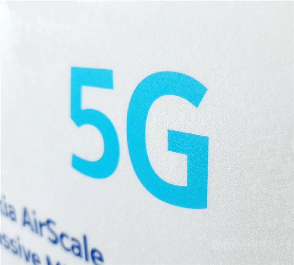 保加利亞已加入其他巴爾幹國家的行列,和美國簽署高速無線網路安全協議,這項協議的目的在排除中國的硬體供應商。(中央社檔案照片)