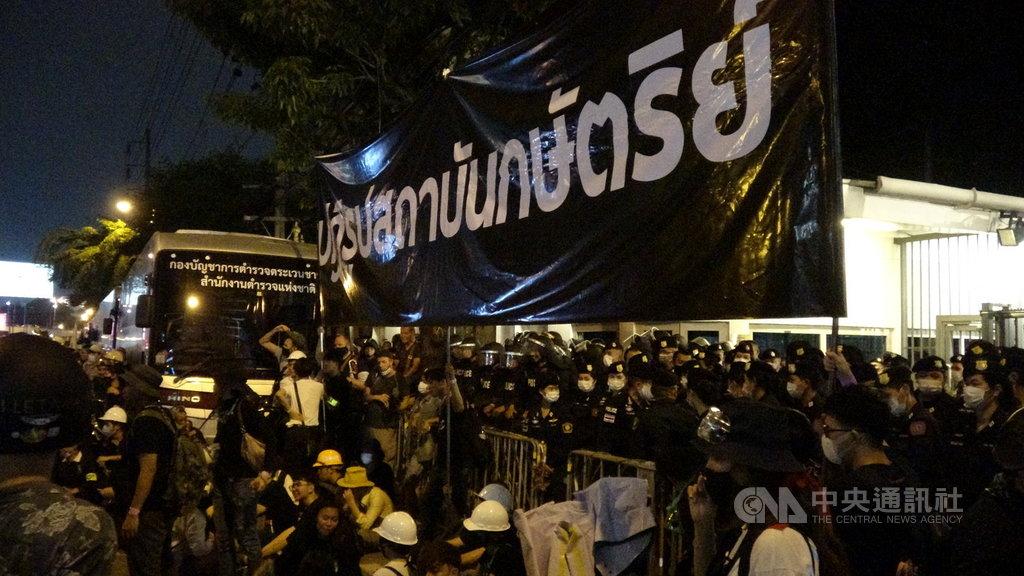 泰國反政府示威團體26日傍晚號召上千支持者遊行到德國駐泰大使館前,在大使館前架起「改革王室」的標語。中央社記者呂欣憓曼谷攝 109年10月26日