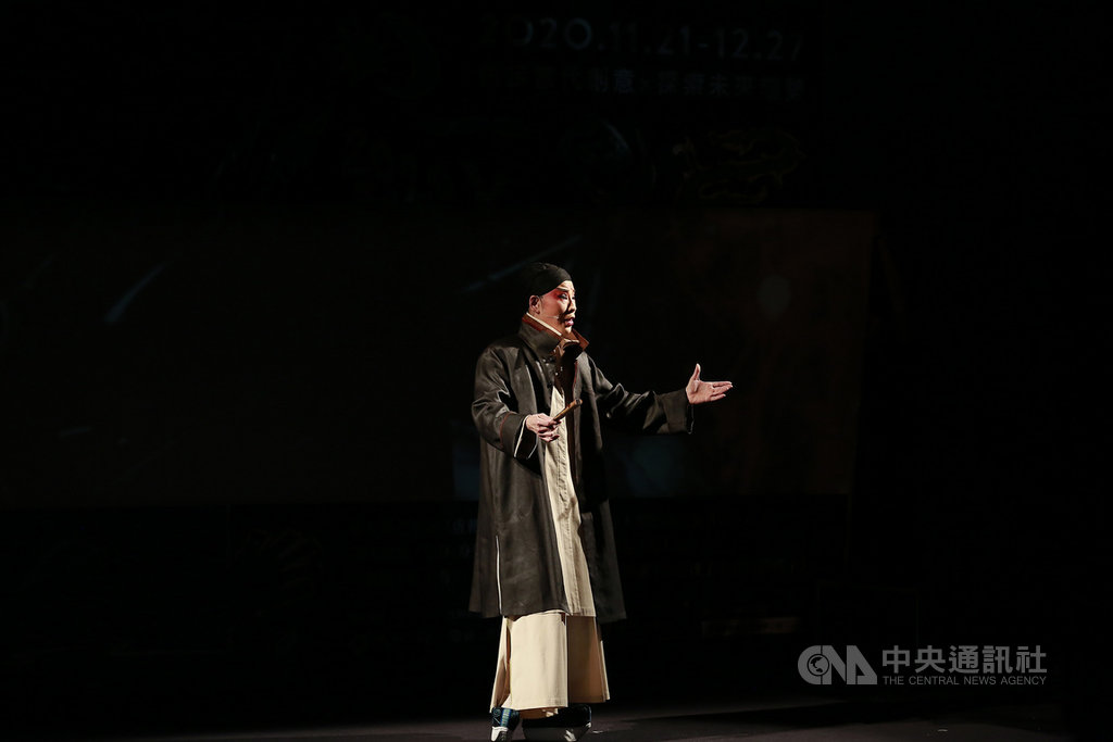 2020第3屆「戲曲夢工場」11月21日起將推出6檔新作,其中好劇團的「杜子春」,以杜子春求道的故事為本,透過光影拼貼畫面的形式,探討傳統故事不同面向,12月將在台灣戲曲中心搬演。(國立傳統藝術中心提供)中央社記者陳秉弘傳真 109年10月27日
