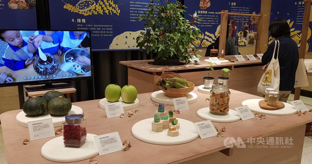 台灣好基金會即日起至11月15日在台北信義誠品3樓舉行「神農計畫7年成果展」,分享校園裡的農事課程。中央社記者鄭景雯攝 109年10月27日
