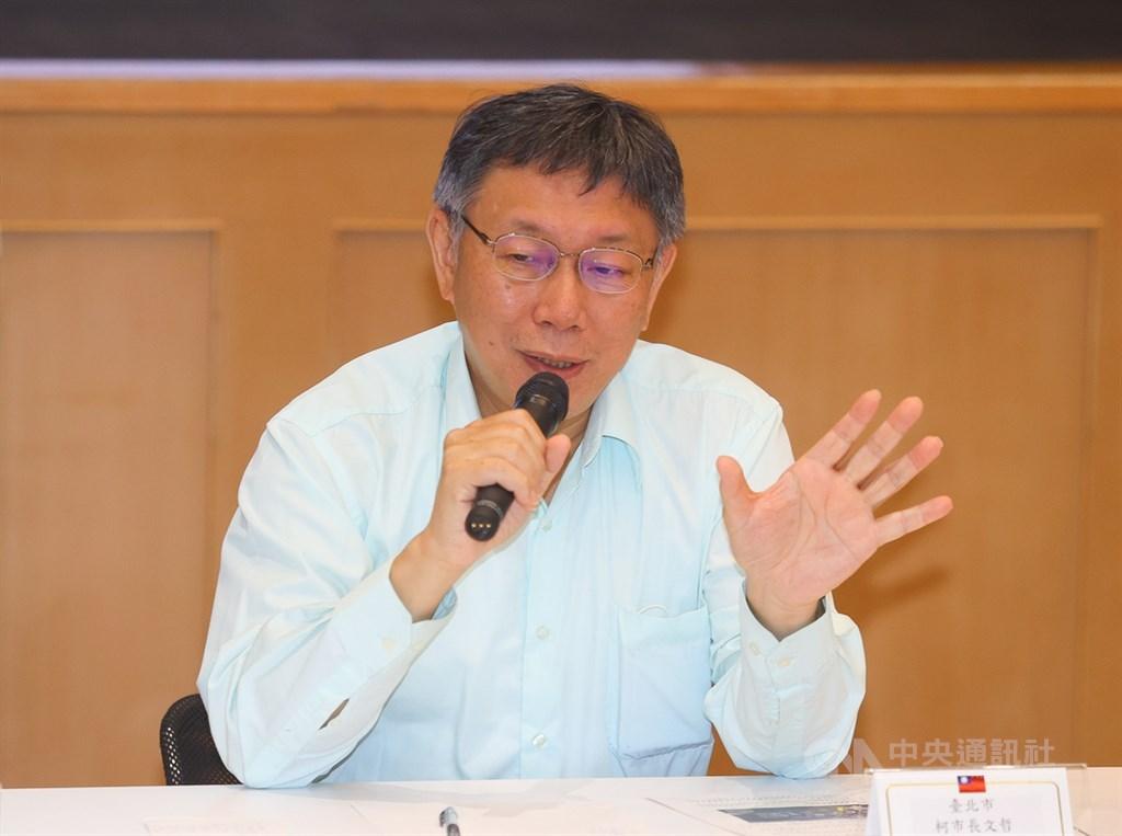 台北市長柯文哲28日向民進黨政府提問,台灣要開放進口的是美豬,還是全世界所有含萊克多巴胺的豬?(中央社檔案照片)