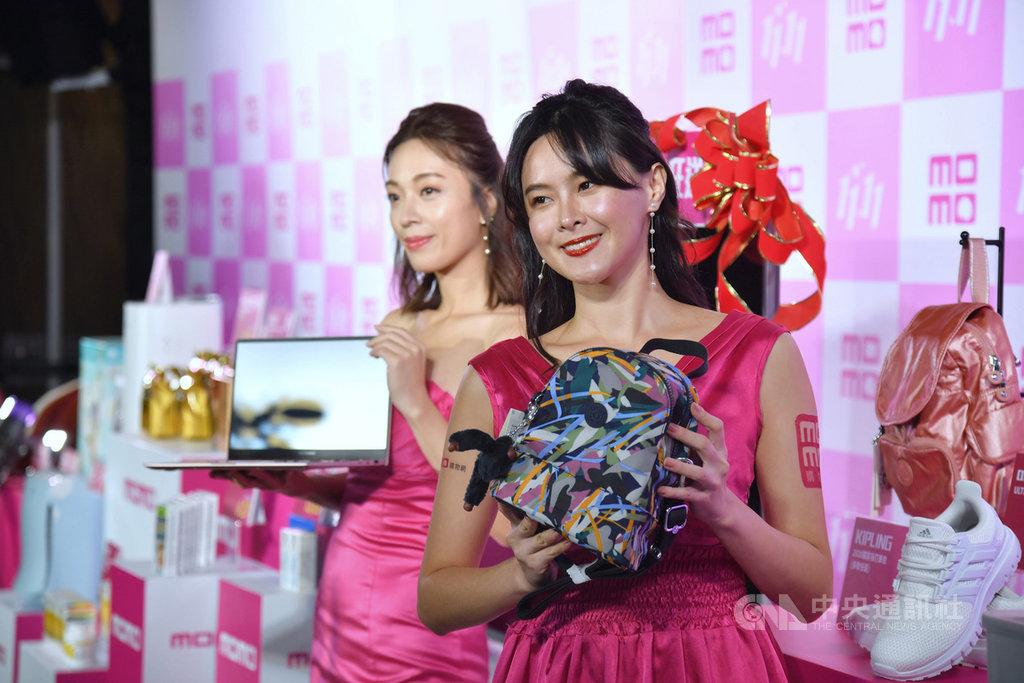 電商界年度大事雙11購物節即將登場,知名電商業者28日在台北舉行記者會,宣布自家的雙11活動內容,圖為模特兒展示折扣商品。中央社記者王飛華攝  109年10月28日
