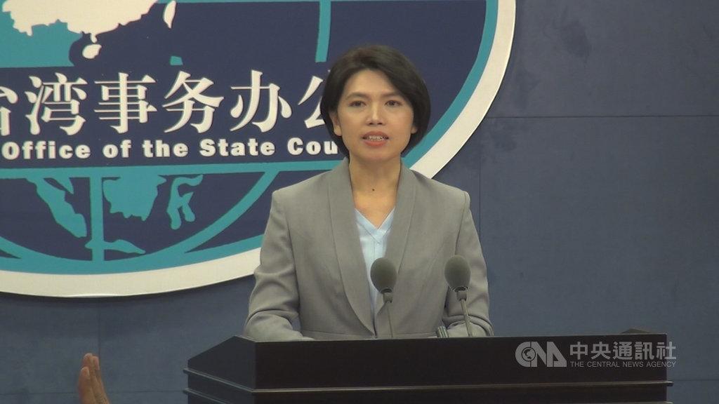 針對北京今年高調舉辦台灣光復節活動,中國大陸國台辦發言人朱鳳蓮今天聲稱,台灣光復證明台灣是「中國領土不可分割的一部分」。舉辦這些活動對「共促祖國統一」有重要意義。中央社記者邱國強北京攝  109年10月28日