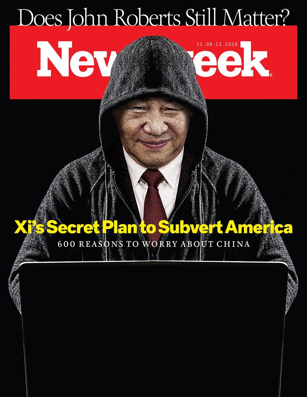 「新聞週刊」最新一期以「習近平密謀顛覆美國 600個擔心中國的理由」為封面標題,說明中共野心不只是影響大選結果。(圖取自facebook.com/Newsweek)