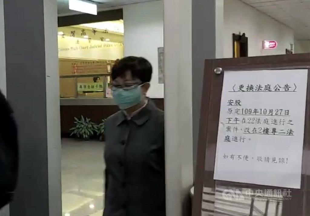 台北市議員賴素如(圖)被控在台北雙子星案收賄,更一審遭判7年半,現由三審審理中;賴素如29日主張她收入不佳及胞兄身體不好,請求降低保金、更換保人。中央社記者劉世怡攝 109年10月29日