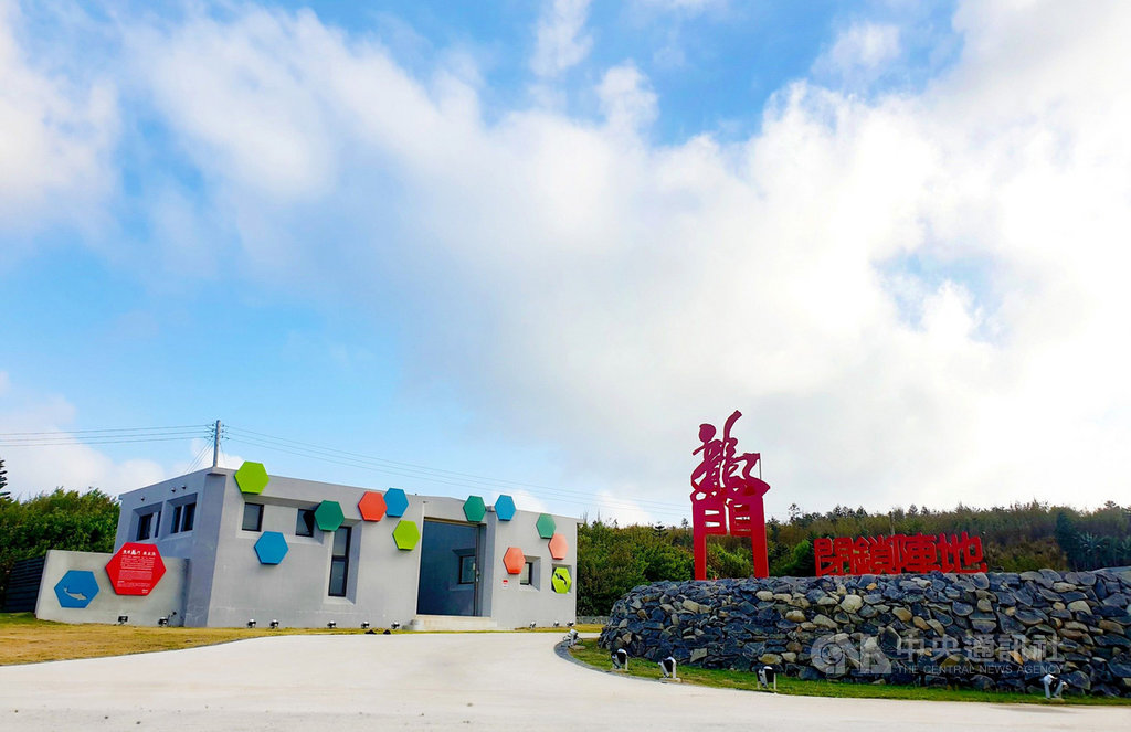 澎湖「龍門閉鎖陣地」位於湖西鄉裡正角西南側山坡內,在過去歷史中具重要戰備地位,即日起試營運到年底。中央社  109年10月29日