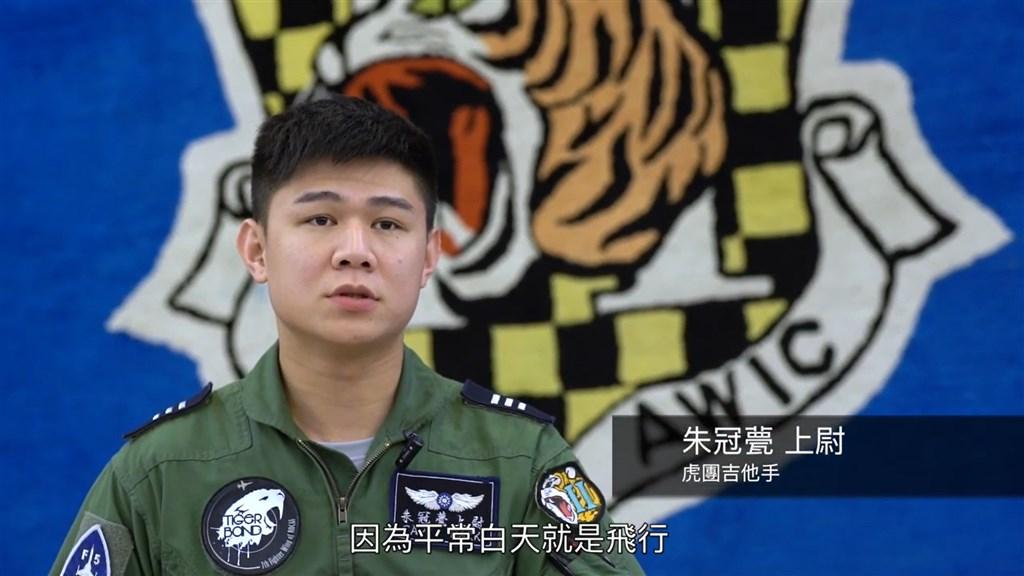 空軍一架F-5E戰機29日上午在台東執行任務時不明原因墜海,飛行員朱冠甍跳傘逃生傷重殉職。(圖取自photo M YouTube網頁youtube.com)