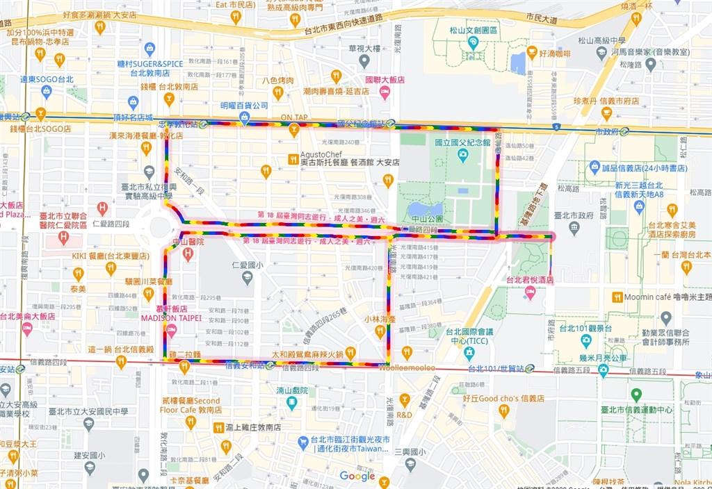 一年一度台灣同志遊行將於31日登場,呼應遊行邁入第18屆,主題為「成人之美」,遊行隊伍將從台北市政府出發。(圖取自Google Maps網頁google.com.tw/maps)