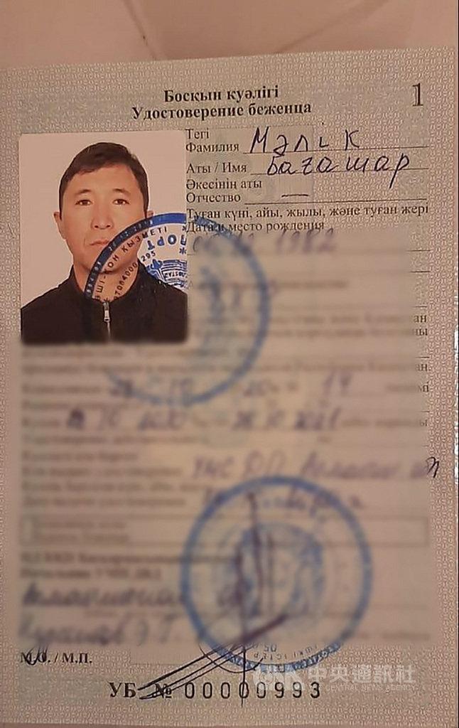 親中的哈薩克政府27日對「脫疆者」巴哈沙爾.馬里克核發難民證(圖)。他是第3位自努爾蘇丹當局取得難民身分的脫疆哈薩克族人。(賽爾克堅提供)中央社記者何宏儒安卡拉傳真 109年10月30日