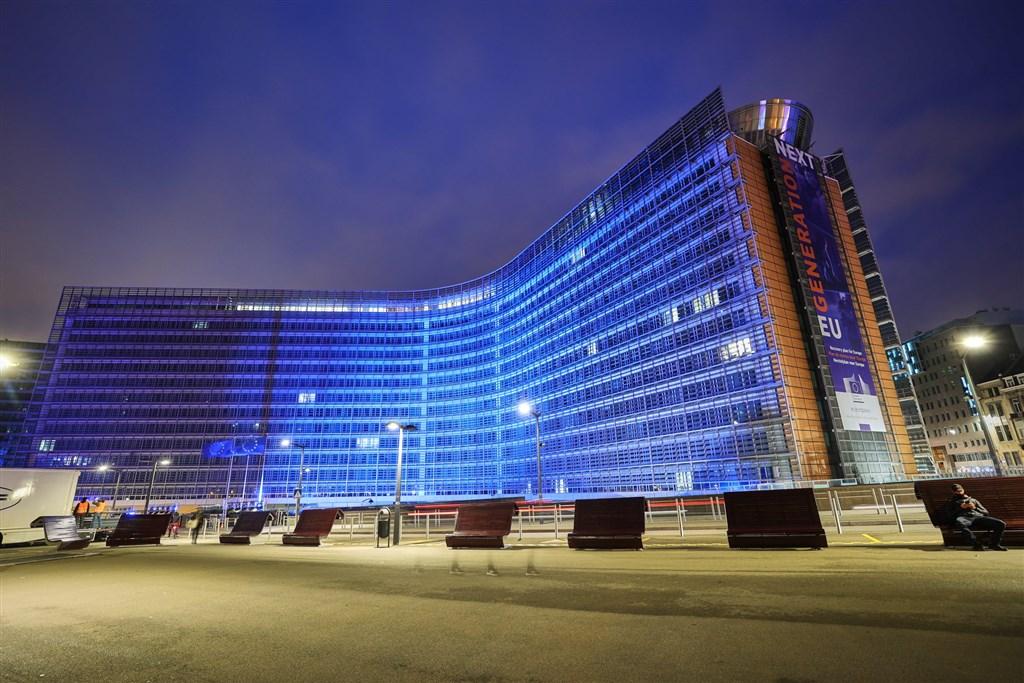 世界衛生大會即將在11月9日復會,歐洲聯盟30日召開衛生部長會議達成共識,表示將以強化世衛功能及要求提高透明度。圖為歐盟比利時總部。(圖取自facebook.com/EuropeanCommission)