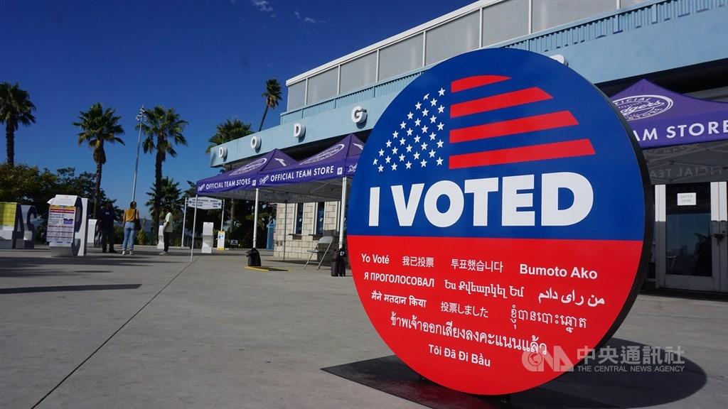 2020美國總統大選持續刷新歷史,提前投票、廣告開支等等都在締造紀錄。。圖為美國職棒道奇球場外的大型告示「我投票了」供選民拍照。中央社記者林宏翰洛杉磯攝 109年11月1日
