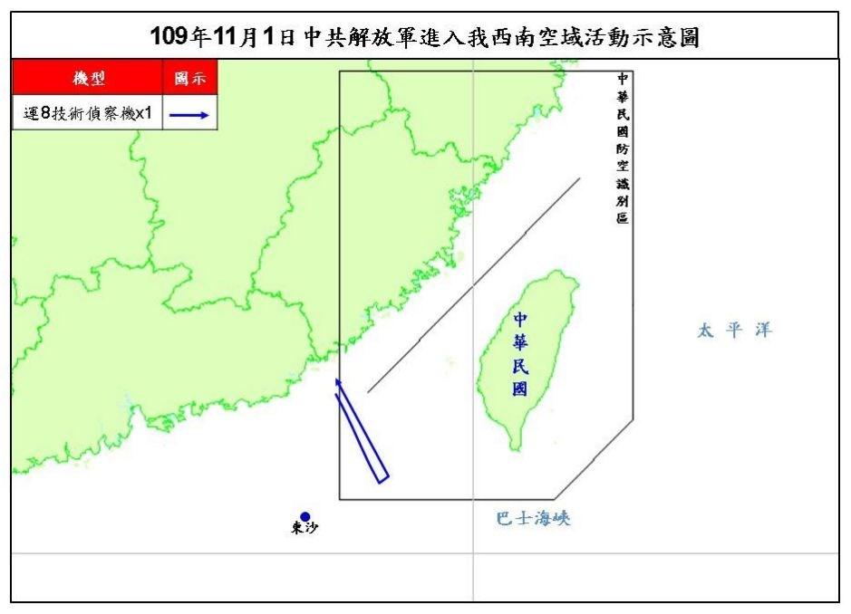 空軍1日發布共機動態,一架運8技術偵察機侵犯台灣西南防空識別區。(圖取自國防部網頁mnd.gov.tw)