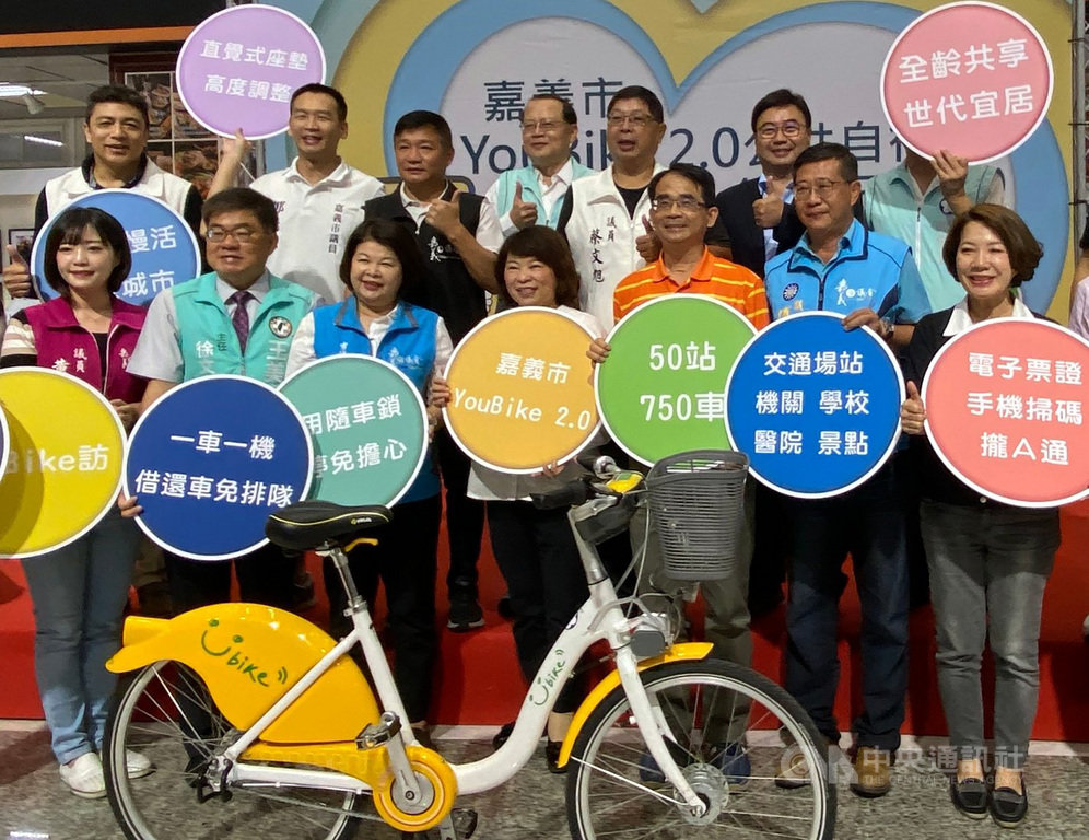 嘉義市政府2日與微笑單車業者簽約合作,展開建置公共自行車計畫,將採用YouBike2.0系統,最快12月中旬營運。市長黃敏惠(前右4)與業者等人合影留念。中央社記者黃國芳攝 109年11月2日