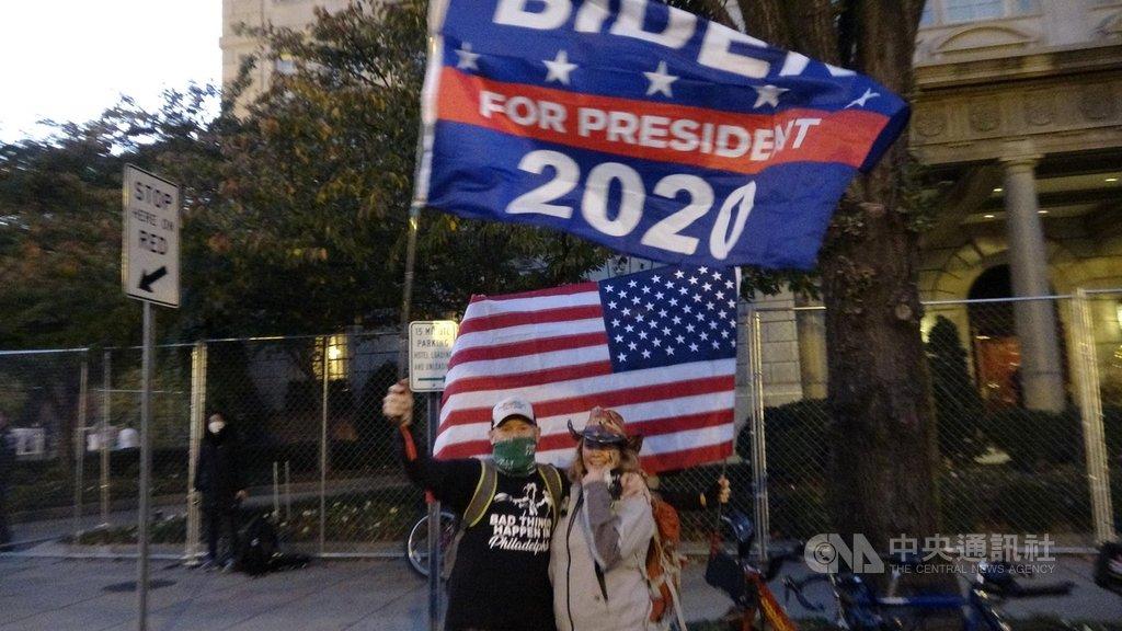 民主黨候選人拜登的支持者在白宮前揮舞美國國旗與拜登競選旗幟。中央社記者江今葉華盛頓攝 109年11月5日