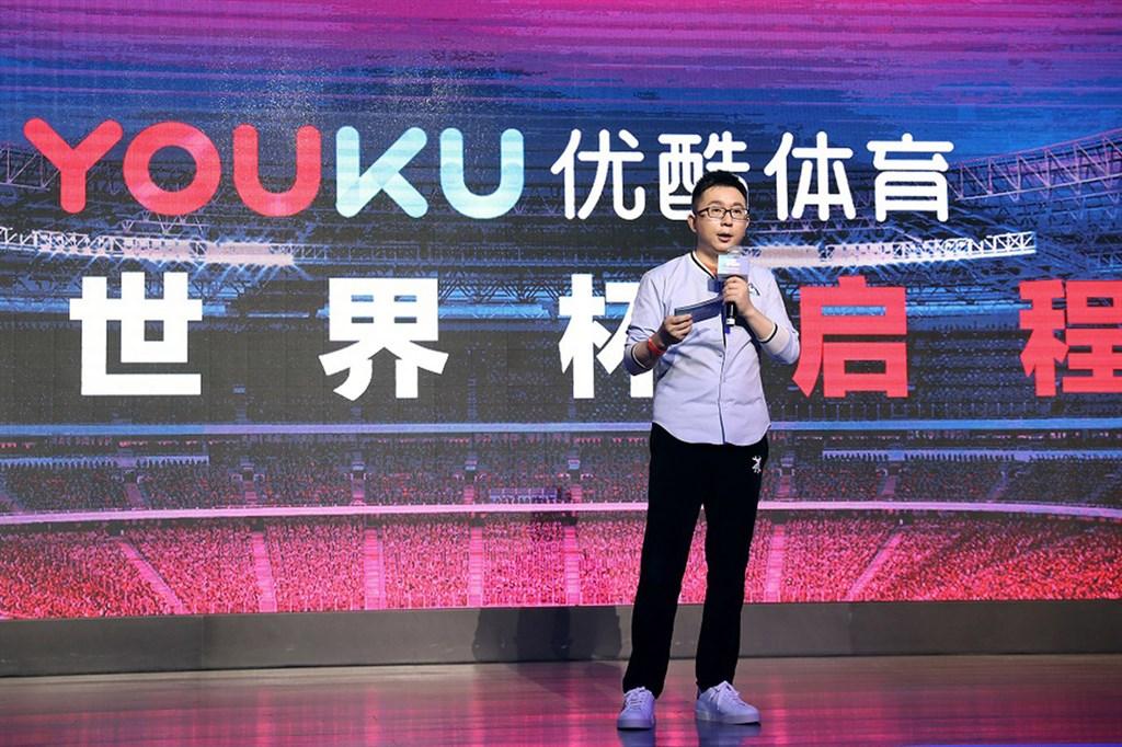 前優酷總裁楊偉東2018年末因為「經濟問題」被警方帶走後,近日被杭州法院依「非國家工作人員受賄罪」判處有期徒刑7年。(圖取自阿里巴巴新聞官網阿里足跡)