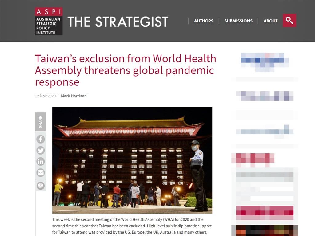 澳洲塔斯馬尼亞大學國際關係專家哈里森指出,拒絕讓台灣參與世界衛生大會(WHA)的做法,有礙全球對抗疫情。(圖取自澳洲戰略政策研究所網頁aspistrategist.org.au)