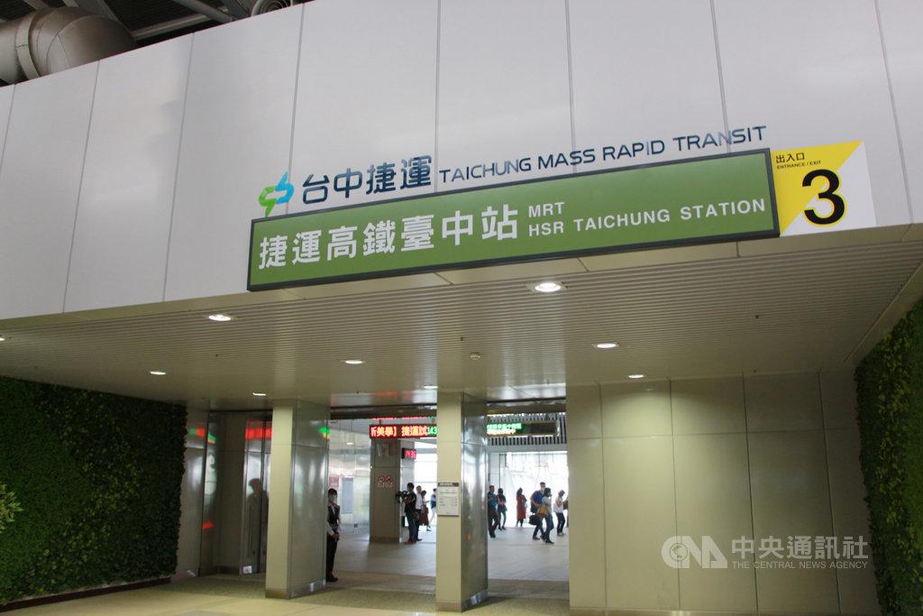 台中捷運綠線將要通車,台中市政府也提出綠線延伸案,往北將延伸到大坑,往南不止到高鐵台中站,將延伸到彰化。中央社記者蘇木春攝 109年11月15日