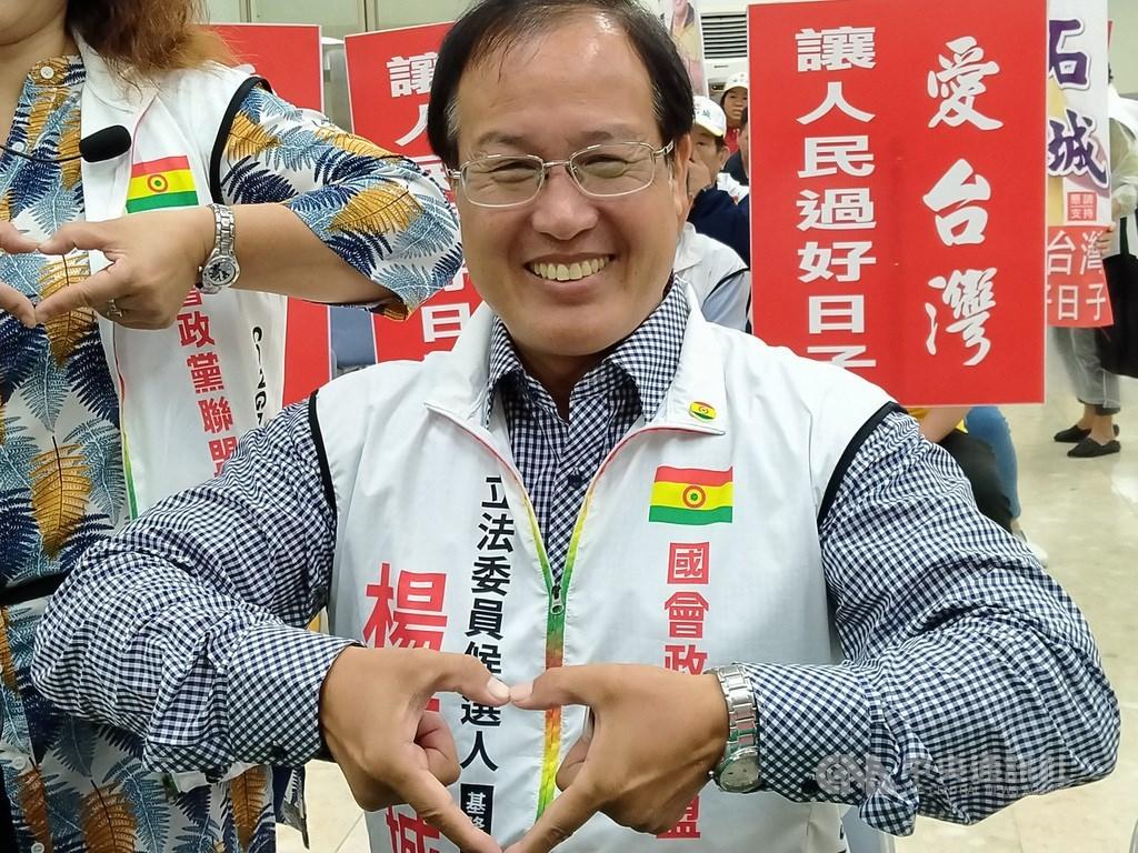 基隆市議員楊石城17日下午因胰臟癌病逝,享年58歲。圖為楊石城2019年披國會政黨聯盟戰袍再戰基隆立委。(中央社檔案照片)