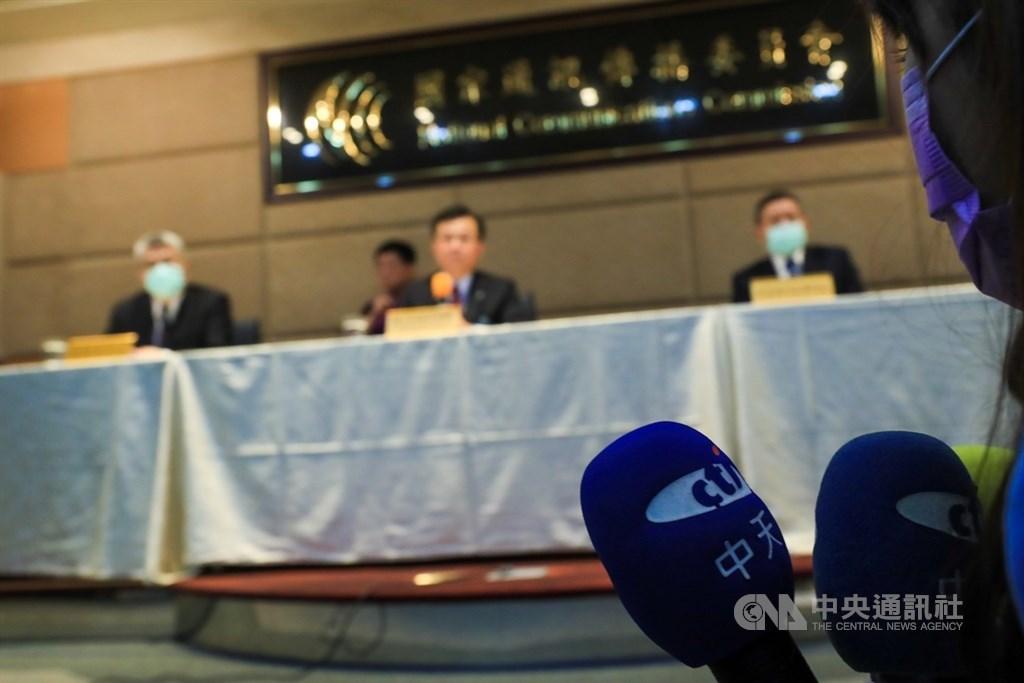 中天新聞台換照案,國家通訊傳播委員會18日決議「不予換照」。(中央社檔案照片)