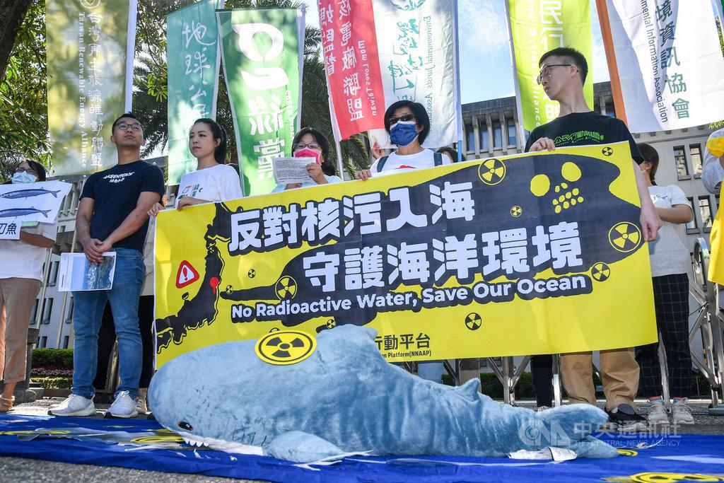 多個環團19日來到外交部舉行記者會,針對上個月日本政府擬將核災後輻射污水直接排放入海一事表達抗議,環團表示我國政府應透過外交方式向日本嚴正抗議,以免傷害鄰國環境。中央社記者鄭清元攝 109年11月19日