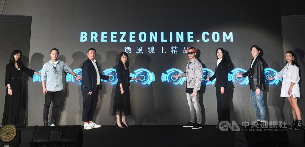 微風集團19日舉行旗下精品電商BREEZEONLINE.COM 上線記者會,致力拓展超零售生態圈,珠寶腕表如果在台灣地區,還會有專人親送服務。(微風集團提供)中央社記者蘇思云傳真 109年11月19日