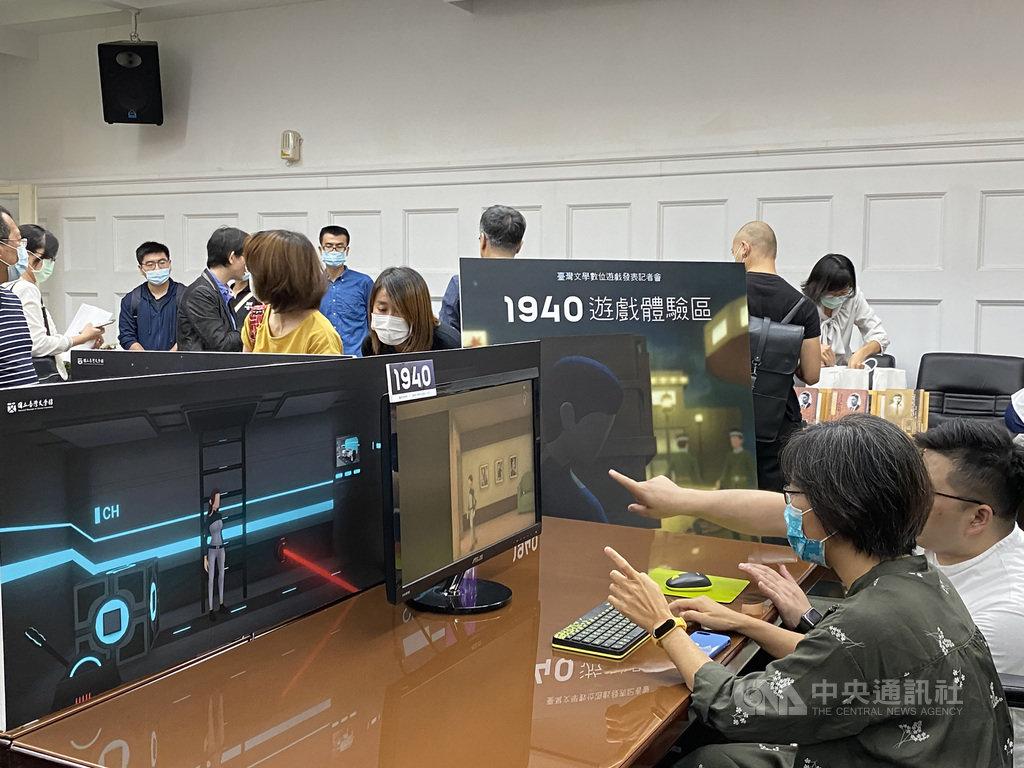 國立台灣文學館20日發表耗時2年研發的最新數位遊戲1940,讓玩家穿越時空,在科幻背景中進行益智解謎遊戲,發表會現場也提供遊戲體驗區。(台灣文學館提供)中央社記者張榮祥台南傳真 109年11月20日