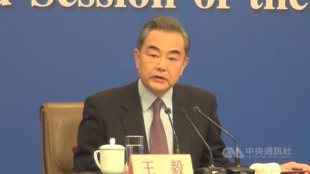中國外交部長王毅(圖)將於24日訪問日本,預料將與日本首相菅義偉與日本外務大臣茂木敏充會談。(中央社檔案照片)