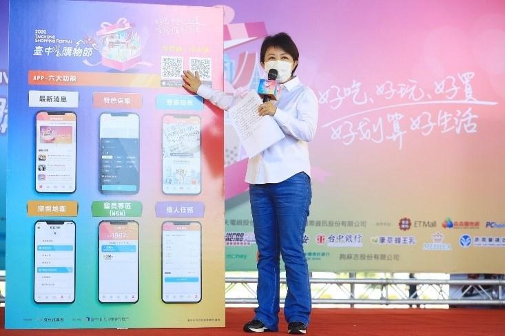 台中市政府與資策會合作的永續城市特色商務整體解決方案,獲得2020全球ICT卓越獎首獎。(圖取自台中市政府網頁www.taichung.gov.tw)