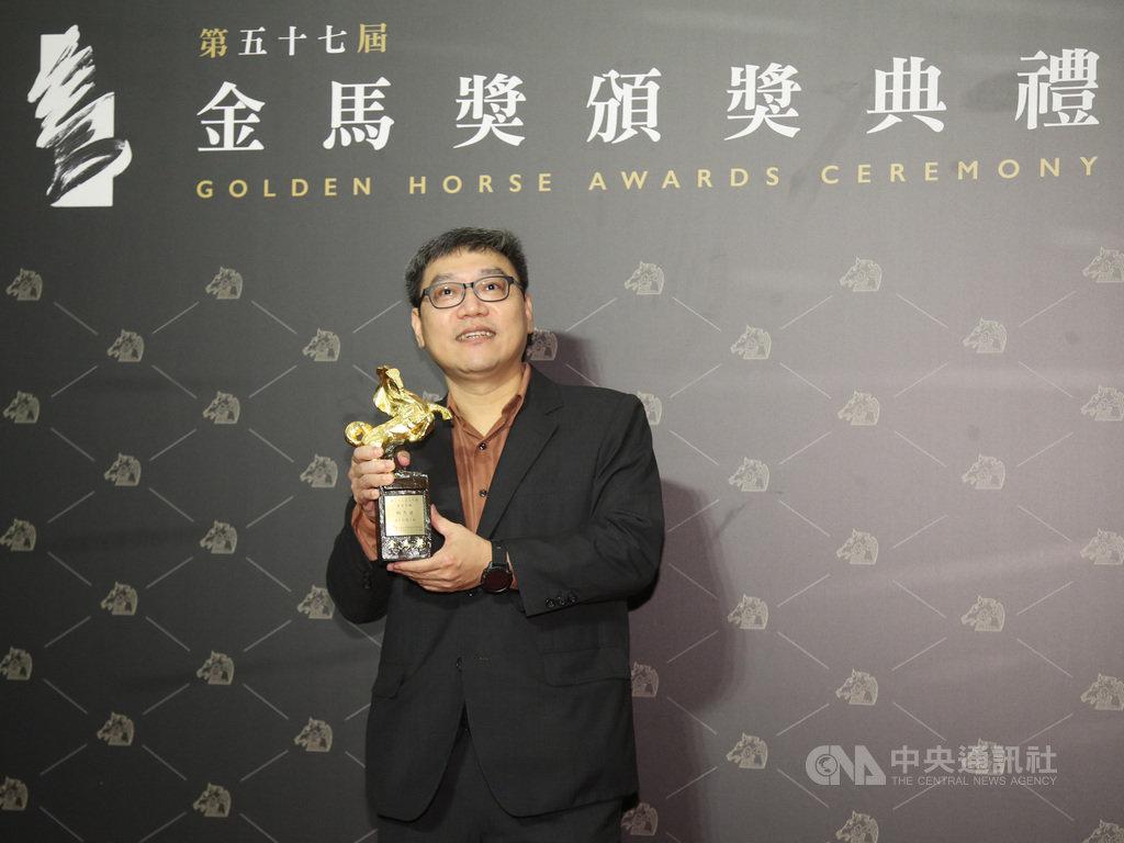 第57屆金馬獎21日晚間在台北國父紀念館舉行頒獎典禮,最佳剪輯由剪輯師賴秀雄以「消失的情人節」獲得。中央社記者張新偉攝 109年11月21日