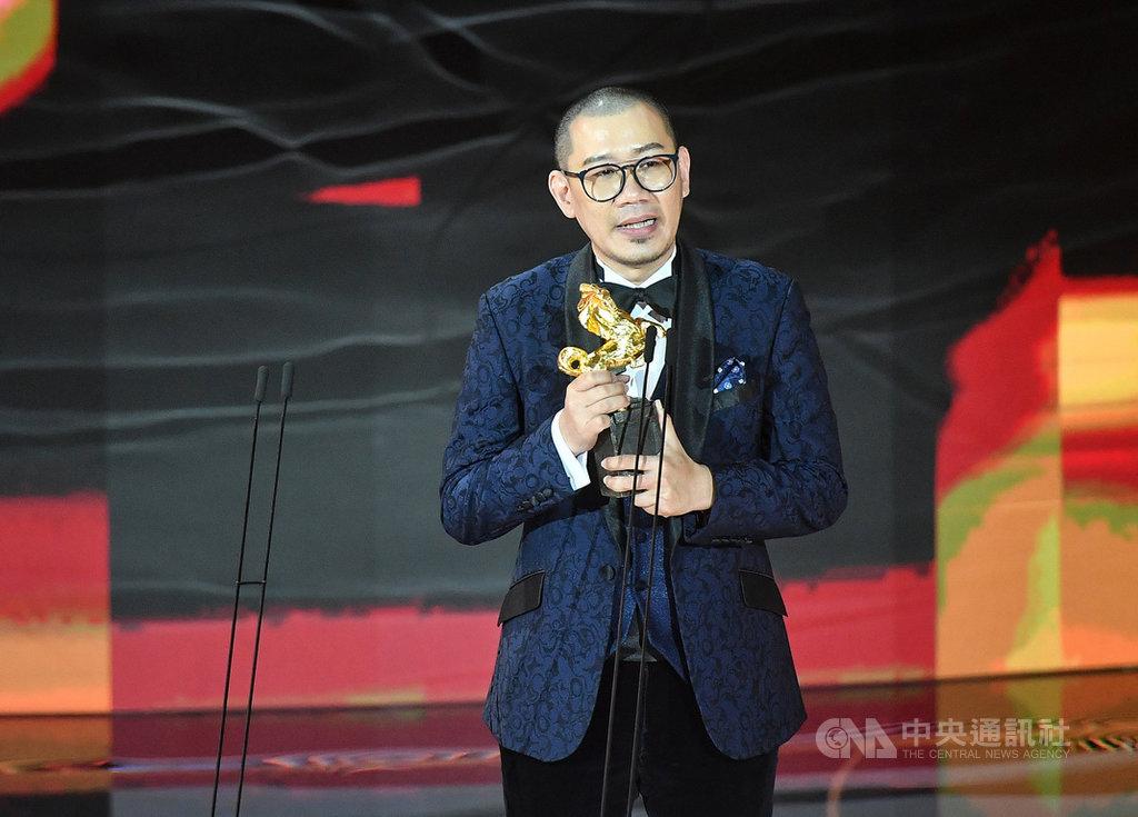 第57屆金馬獎頒獎典禮21日晚間在台北國父紀念館舉行,最佳新導演由馬來西亞導演張吉安以電影「南巫」拿下。中央社記者鄭清元攝 109年11月21日