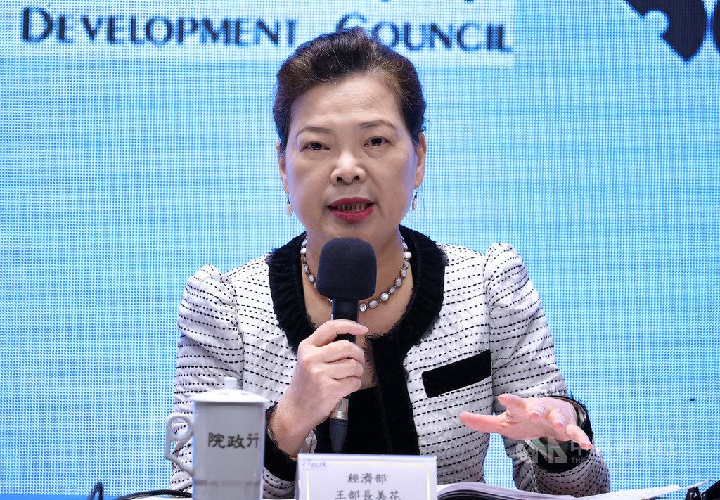 中國國家主席習近平在APEC領袖峰會上提出,將考慮加入CPTPP,外界憂心可能讓台灣爭取加入的難度提高。經濟部長王美花(圖)21日出席台美經濟繁榮夥伴對話記者會時表示,台灣已經做了相當多準備,而CPTPP在體制面「對中國來說相對門檻是高的」。中央社記者謝佳璋攝 109年11月21日