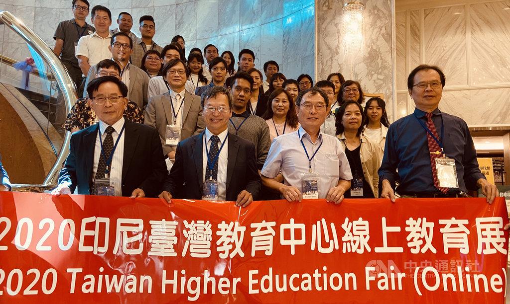 駐印尼代表處教育組與台灣亞洲大學合辦理線上台灣高等教育展,這次有41所台灣大專院校參展,預計吸引3萬名印尼學生觀展。(中華民國駐印尼代表處提供)中央社記者石秀娟雅加達傳真 109年11月21日