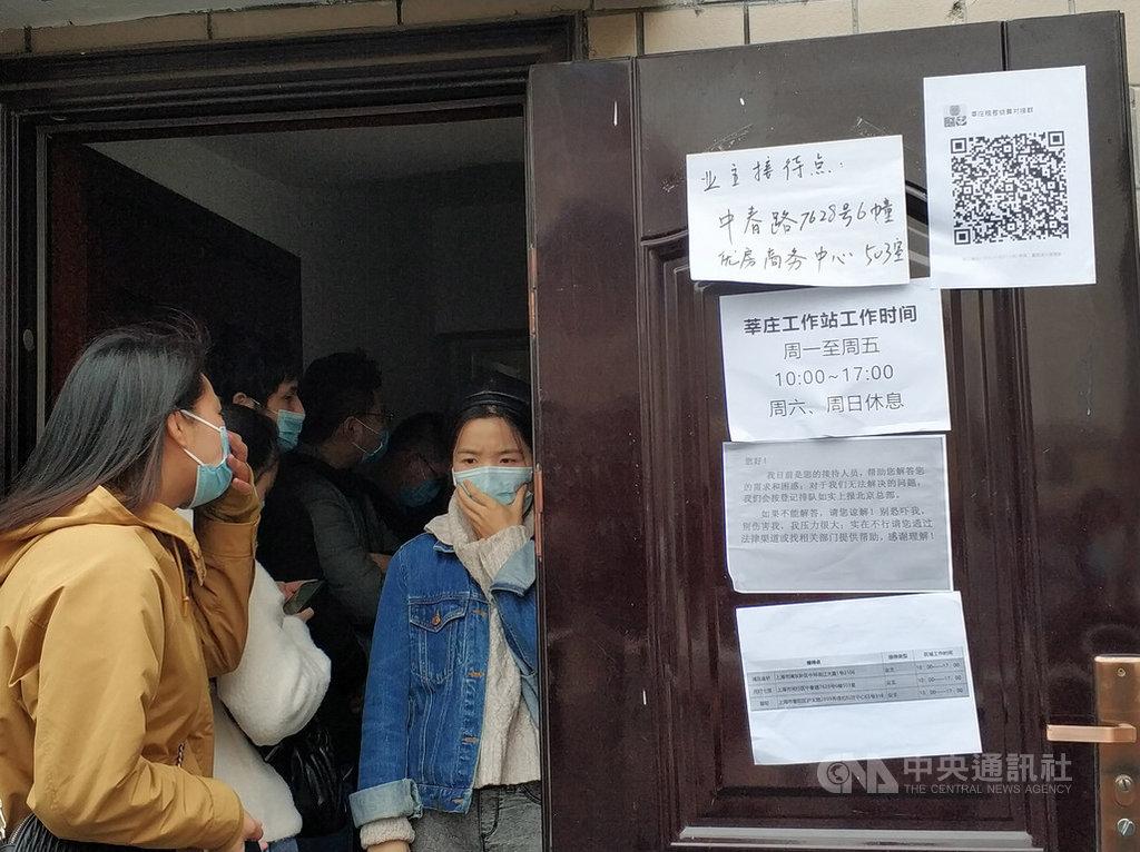中國長租公寓2020年集中出現資金斷鏈狀況。圖為維權租戶聚集在蛋殼公寓上海一處服務點。中央社記者張淑伶上海攝  109年11月23日