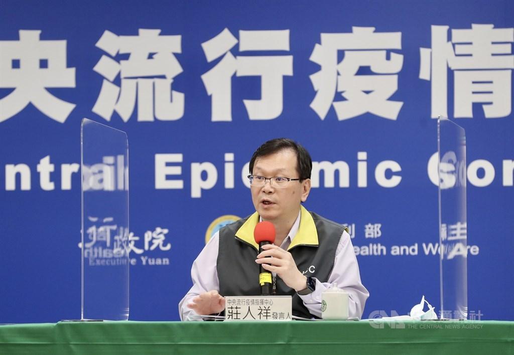 中央流行疫情指揮中心23日宣布台灣新增1例武漢肺炎境外移入病例,為在非洲迦納染疫的重症患者。中央社記者張皓安攝 109年11月23日