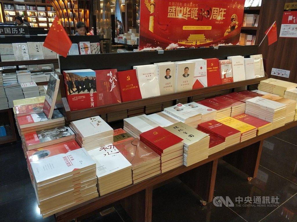 中國的書店通常都會擺放與中共總書記習近平相關書籍,圖為2019年中共建政70年之際,有上海的書店用「盛世華誕70週年」主題擺放黨國類書籍。中央社記者張淑伶上海攝 109年11月25日