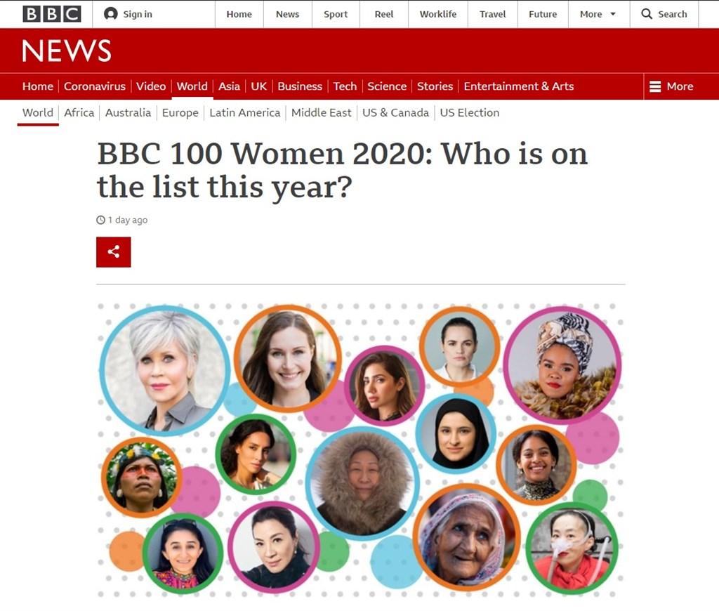 BBC選出2020年全球百位具有影響力及啟發性的女性,多人與民運及武漢肺炎相關。(圖取自英國廣播公司網頁bbc.com)
