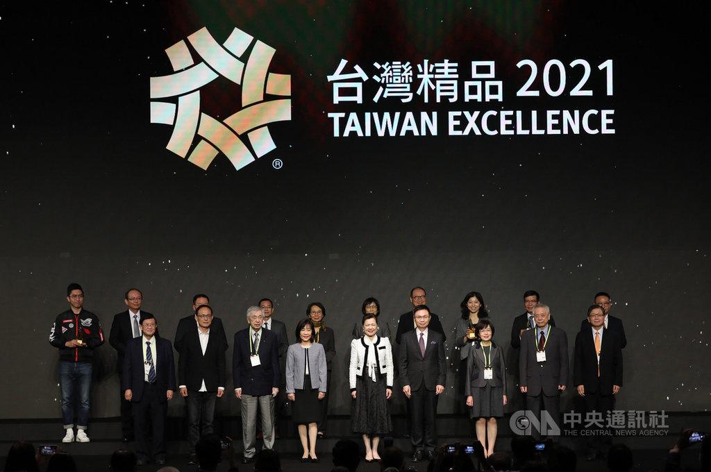 台灣精品獎頒獎邁入第29年,今年有252家企業、433件產品獲獎。(貿協提供)中央社記者梁珮綺傳真 109年11月25日