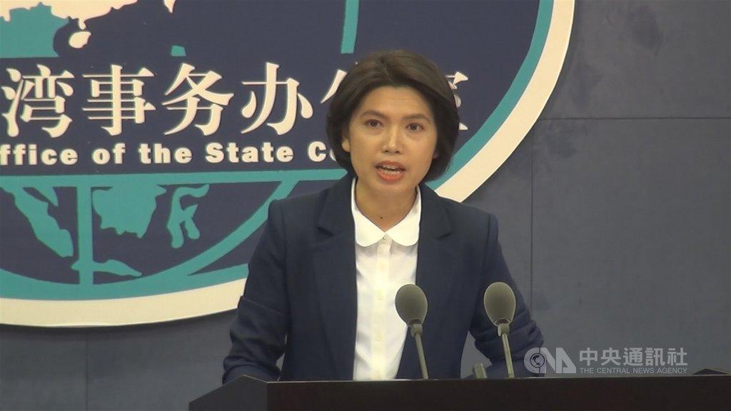 針對台灣未加入區域全面經濟夥伴協定(RCEP),中國大陸國台辦發言人朱鳳蓮25日聲稱,「一個中國」原則是台灣參與區域經濟合作的前提,只有回到一中原則,兩岸才能共享發展繁榮。中央社  109年11月25日