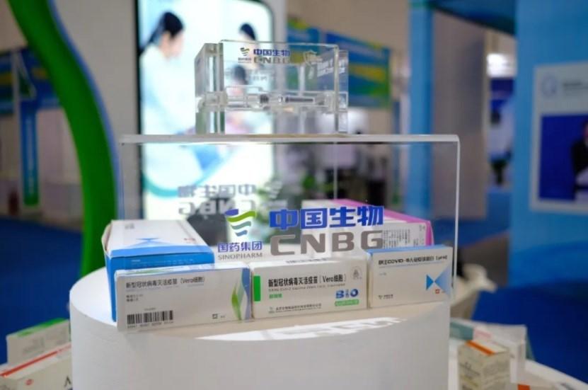 陸媒25日報導,中國醫藥集團副總經理石晟怡表示,國藥集團已向國家藥監局提交了2019冠狀病毒疾病疫苗上市申請。圖為國藥集團旗下的中國生物研發的疫苗。(取自微信公眾號中國生物)
