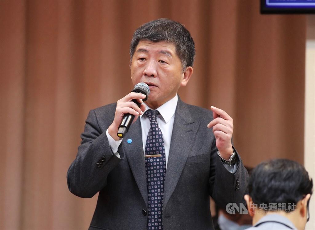 台灣至少已有1500萬劑武漢肺炎疫苗,衛福部長陳時中26日表示,為因應各種可能,疫苗寧可多買也不要不夠。(中央社檔案照片)