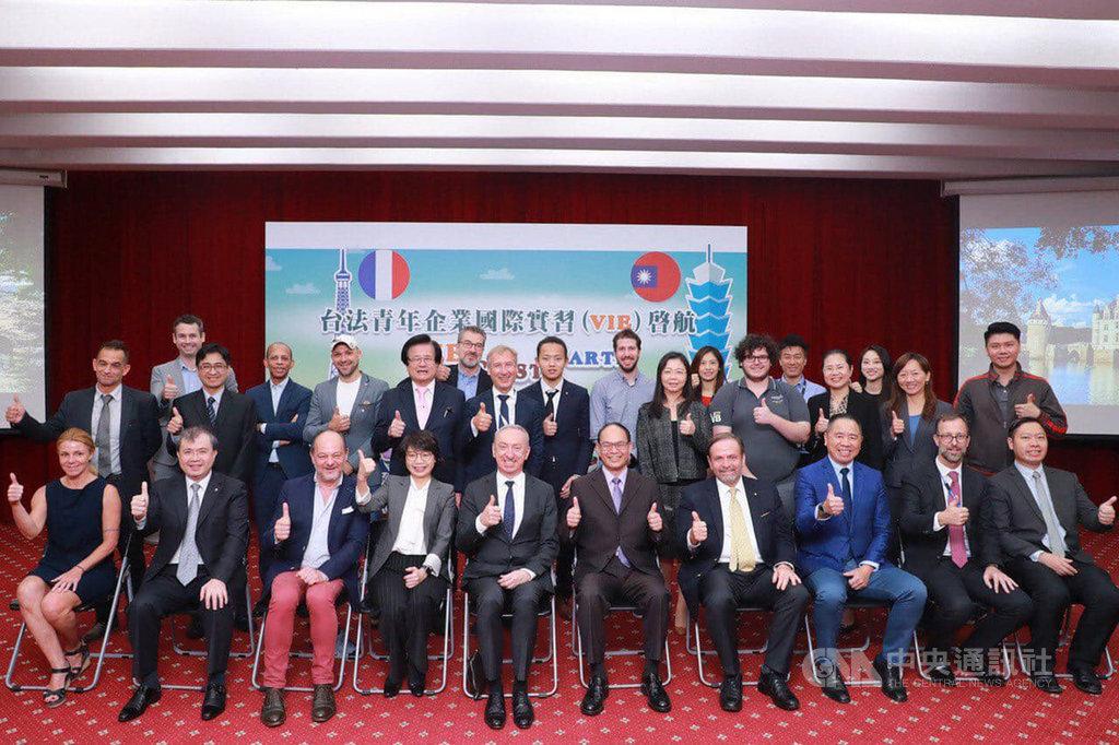 外交部26日與法國在台協會舉行記者會,宣布台灣與法國合作國際合作計畫,讓台灣青年能赴法國企業實地歷練。(外交部提供)中央社記者游凱翔傳真 109年11月26日